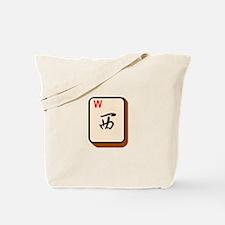 Mahjong West Tote Bag