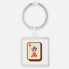 Mahjong Tile Keychains