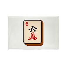 Mahjong Tile Magnets