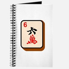 Mahjong Tile Journal