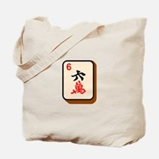 Mahjong Tile Tote Bag