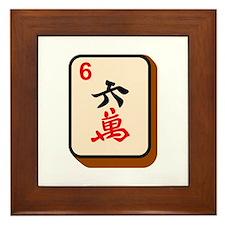 Mahjong Tile Framed Tile