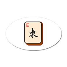 Mahjong East Wall Decal