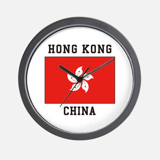 Hong Kong, China Wall Clock