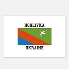 Horlivka, Ukraine Postcards (Package of 8)
