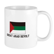 Great Arab Revolt Mugs