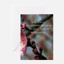 Poem from Rumi 2 Greeting Cards
