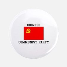 Chinese Communist Party Button