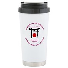 chofu high school japan Travel Mug