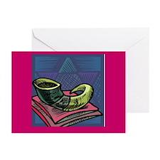 Shofar Jewish New Year Greeting Cards (Pk of 10)