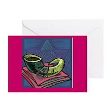 Shofar Jewish New Year Greeting Cards (Pk of 20)