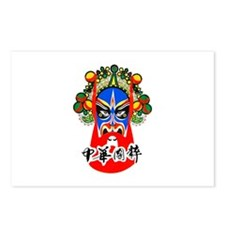 Chinese Opera Mask Postcards (Package of 8)