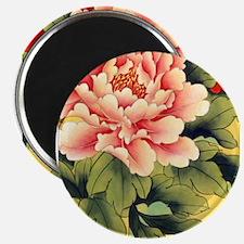 Chinese Brush Painting - Peon Magnet