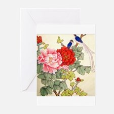 Chinese Water Color Painting Greeting Cards (Pack