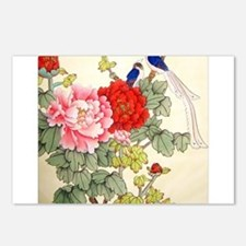 Chinese Water Color Painting Postcards (Package o