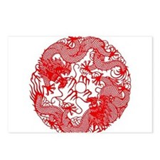 Chinese Twin Dragons Symbol Postcards (Package of