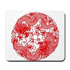 Chinese Twin Dragons Symbol Mousepad