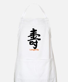 Chinese Calligraphy Symbol - BBQ Apron