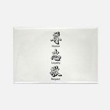 Honor in Chinese - Rectangle Magnet (10 pack)