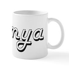 Unique Amya Mug