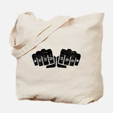 Bad Ass Knuckle Tattoo (Distressed) Tote Bag