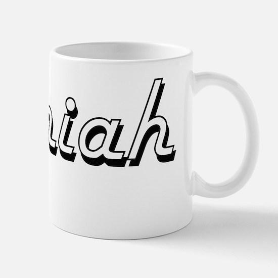 Janiah Classic Retro Name Design Mug