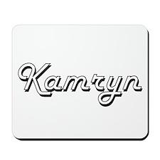 Kamryn Classic Retro Name Design Mousepad