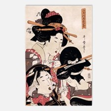Ukiyoe Geisha Night Out Postcards (Package of 8)