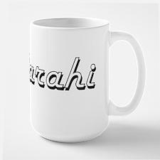 Sarahi Classic Retro Name Design Mugs