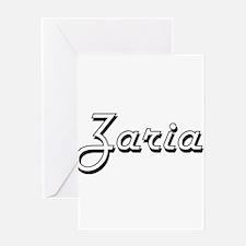 Zaria Classic Retro Name Design Greeting Cards