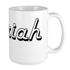 Zariah Classic Retro Name Design Mugs