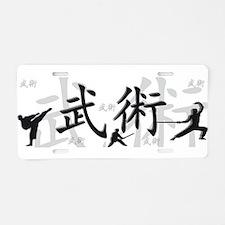 Martial Arts Aluminum License Plate