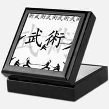 Martial Arts Keepsake Box