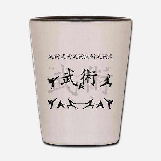Martial Arts Shot Glass