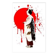Japanese Girl Postcards (Package of 8)