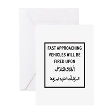 Fast Approaching Vehicles - Iraq Greeting Card