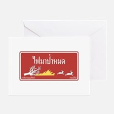Danger Fire - Thailand Greeting Card