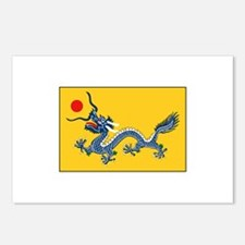 Qing Dynasty Flag Postcards (Package of 8)