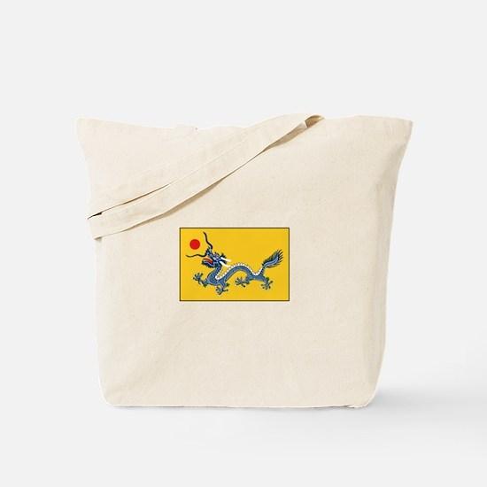 Qing Dynasty Flag Tote Bag