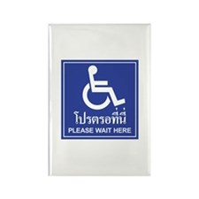 Please Wait Here, Thailand Rectangle Magnet