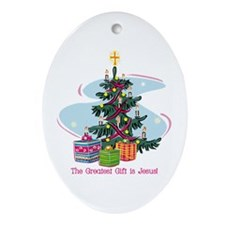Greatest Gift Keepsake (Oval)