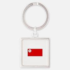Revolutionary Socialist Party Flag Keychains