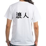 'Ronin' White T-Shirt