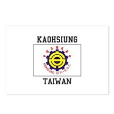 Kaohsiung Taiwan Postcards (Package of 8)