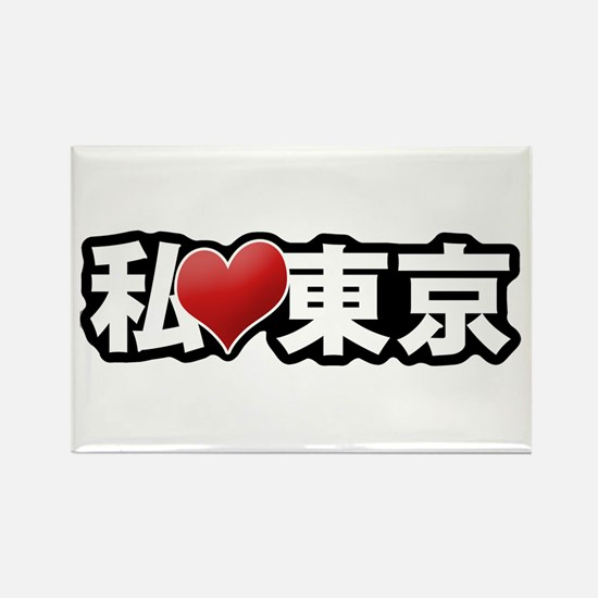 I Heart Tokyo Rectangle Magnet