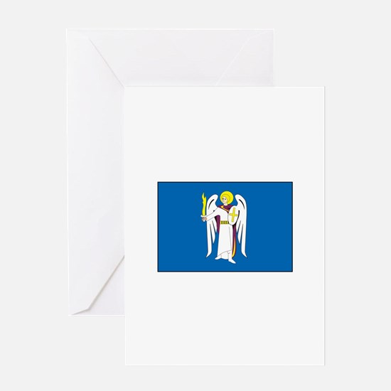 Kiev Ukraine Flag Greeting Cards