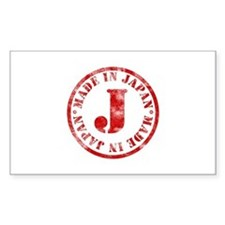 Made in Japan Rectangle Decal