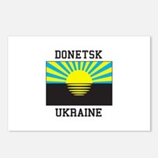 Donetsk Ukraine Postcards (Package of 8)