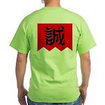 Shinsengumi Green 'Makoto' T-Shirt