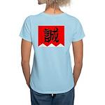 Shinsengumi Women's Pink 'Makoto' T-Shirt